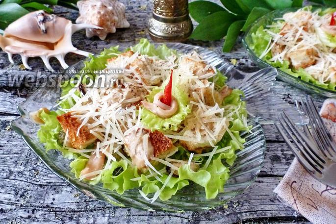 Быстрый салат с морепродуктами рецепт