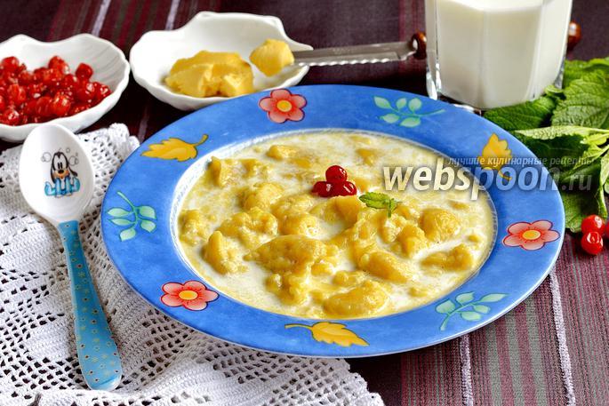 суп с клецками и курицей видео рецепт