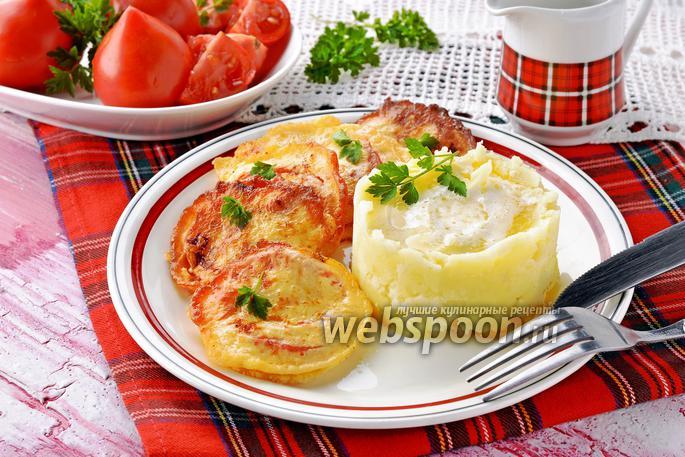 Горячие закуски ресторанов рецепты с фото