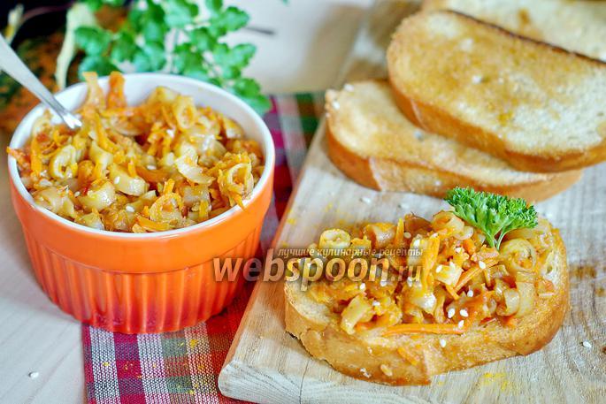 Рецепты салатов закусок с пошаговым фото